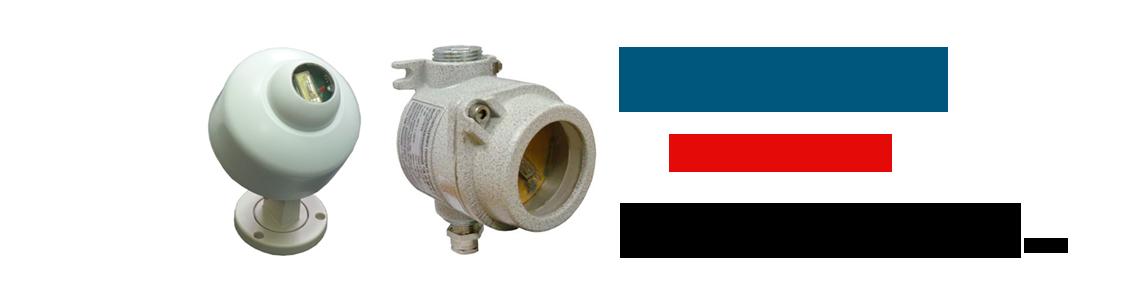 """Извещатель пламени пожарный точечтный """"Алмаз"""""""
