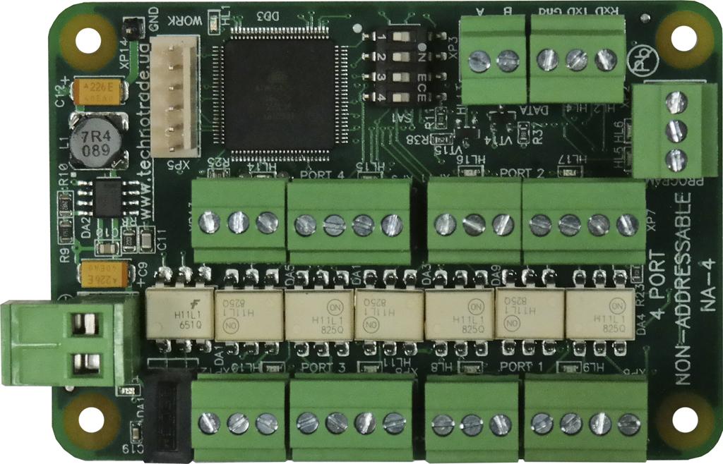 Fuel dispenser interface converter