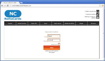 Сайт карточной системы