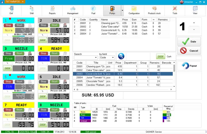 NaftaPOS gas stations software solution: skin MetroUI