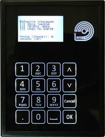 Экран выбора действия терминала Pinpad