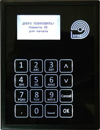 Экран приветствия терминала Pinpad