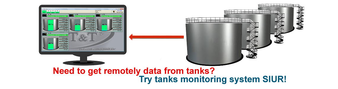 Tanks monitoring system SIUR