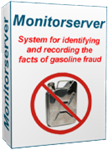 System for identifying and recording the facts of gasoline fraud