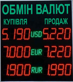 Large currency exchange