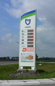 Price, advertisement and sign boards for petrol stations