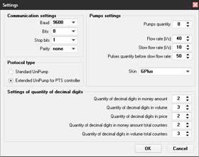 PTS controller SDK