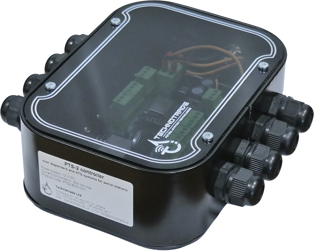 Forecourt controller for gas stations